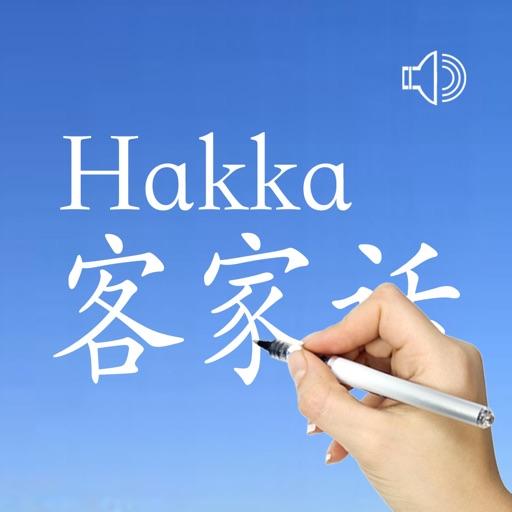 Hakka - Chinese Dialect
