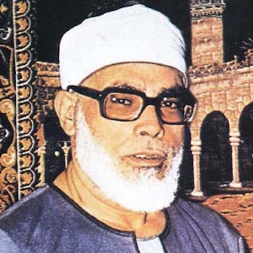 Al Hussary Complete Quran