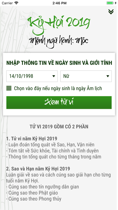 Tải về Tu Vi 2019 - Tử Vi 2019 cho Pc