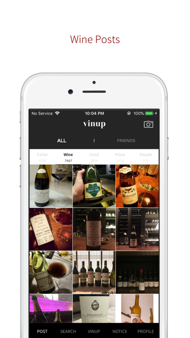 VINUP - Wine SNS screenshot two