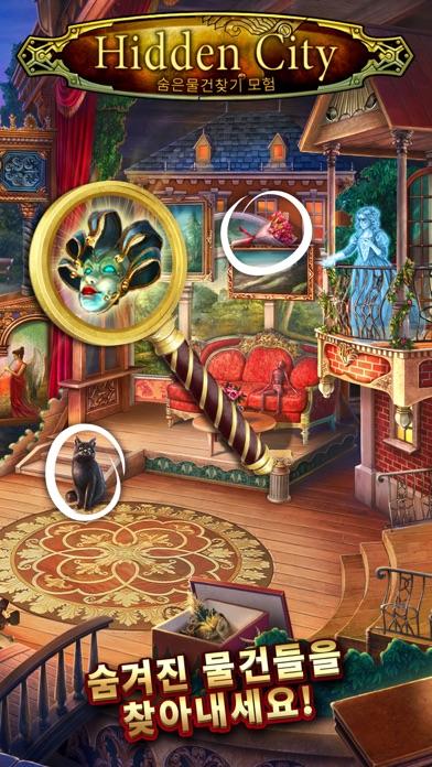 Hidden City: 그림자의 비밀 for Windows