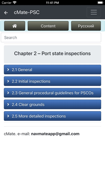 cMate-PSC Port State Control