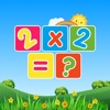 Smart Multiplication Table