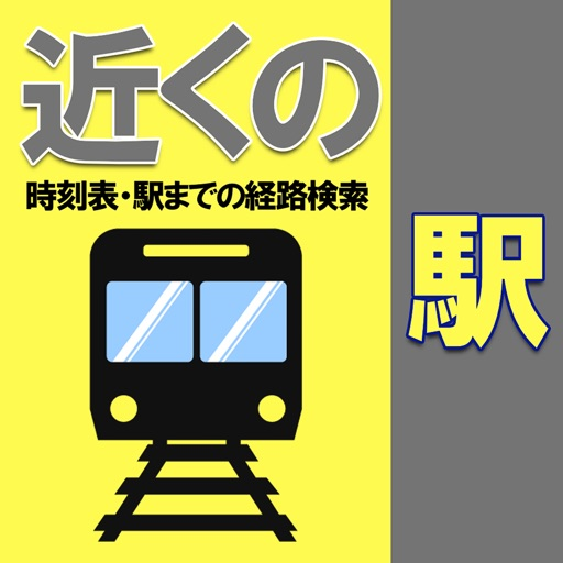 Japan Railway Station Nearby