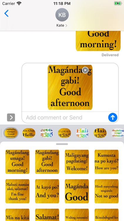 Filipino English screenshot-3