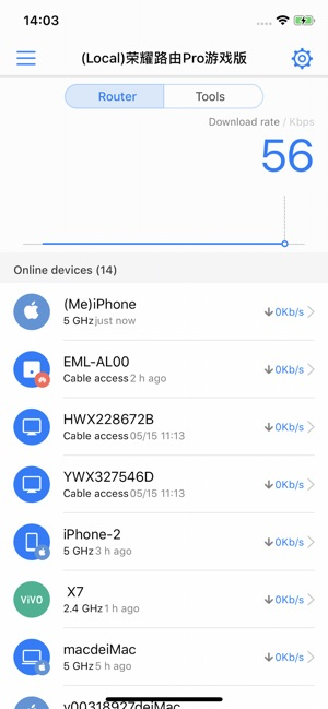 HUAWEI HiLink (Mobile WiFi) on the App Store