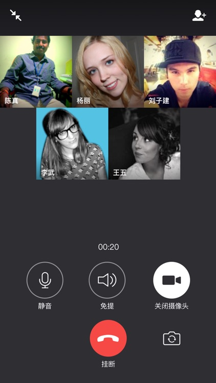 伙伴畅聊 screenshot-4