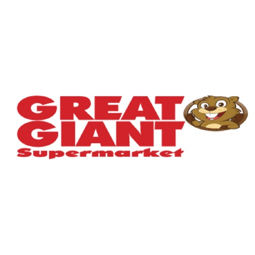 Great Giant Supermarket