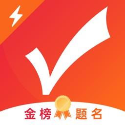 优志愿(抢先版)-高考志愿填报助手