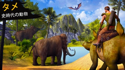 Jurassic Survival Islandのおすすめ画像3