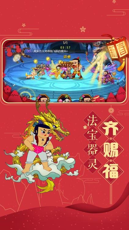 葫芦娃 -王祖蓝代言 screenshot-3