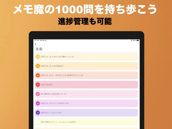 https://is2-ssl.mzstatic.com/image/thumb/Purple113/v4/4a/b8/e8/4ab8e888-dfe6-e363-96b7-88e0f9738a8f/source/552x414bb.jpg