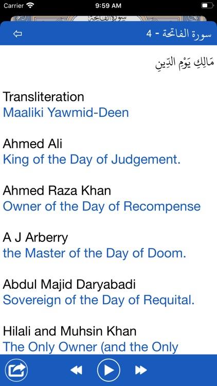 Quran & English Audio screenshot-7