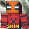Superhero Skin Prize Sim 2