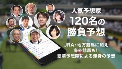 netkeiba.com 競馬情報 ScreenShot2
