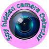 Spy hidden camera Detector Reviews