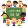 Kids Hindi Learning
