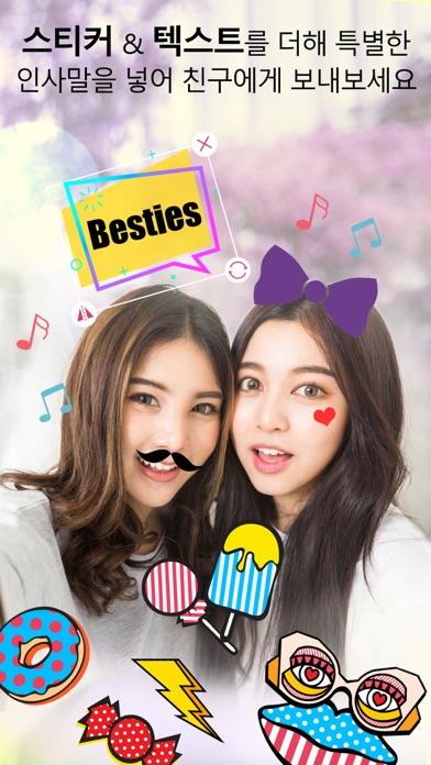 YouCam Perfect: 사진 에디터 for Windows