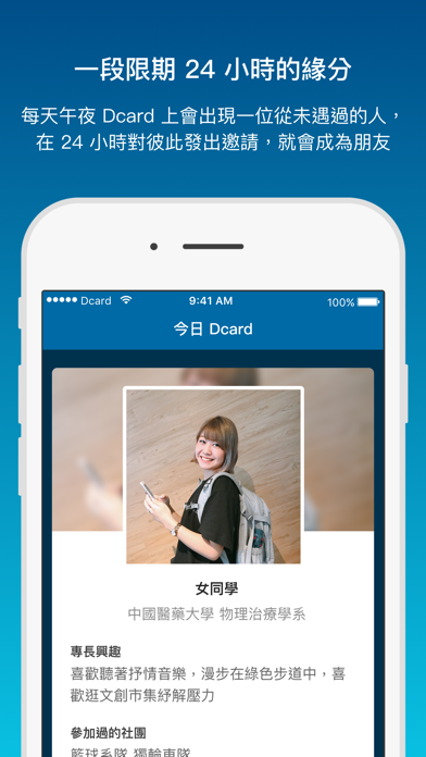 skout dating app for android download apk
