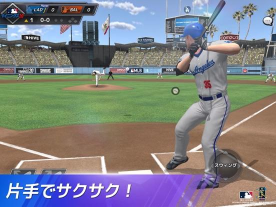 MLB:9イニングス20のおすすめ画像2