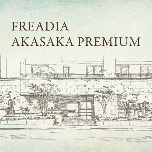 フリーディア赤坂プレミアム