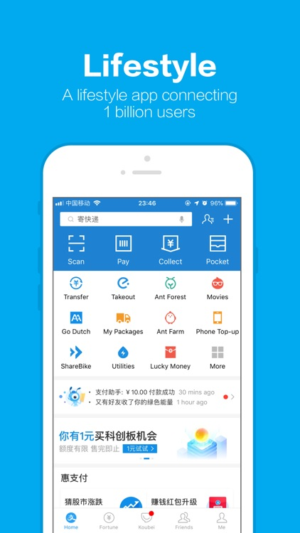 Alipay - Simplify Your Life screenshot-0
