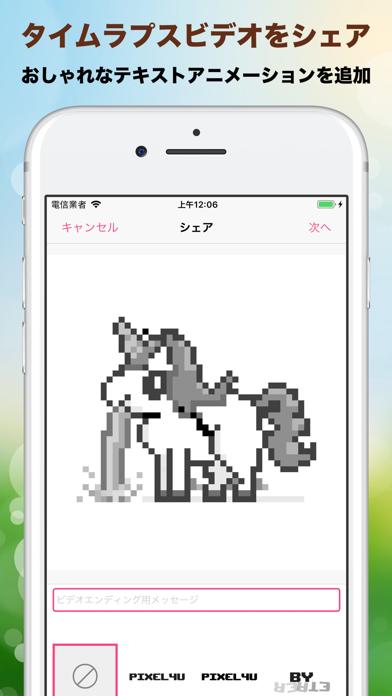 Pixel4u: 数字で楽しむ色ぬりゲーム大人の塗り絵のおすすめ画像4