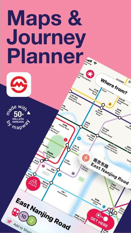 Shanghai Metro Interactive Map screenshot-0
