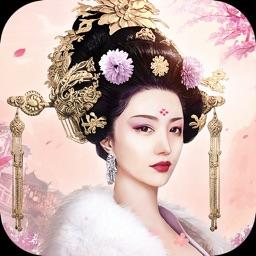 琉璃美人刹-古风角色扮演游戏