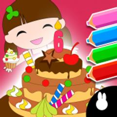 Birthday Cake Happy Coloring