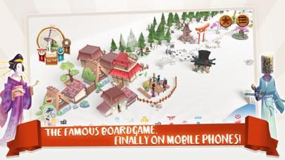 Tokaido™ Screenshots