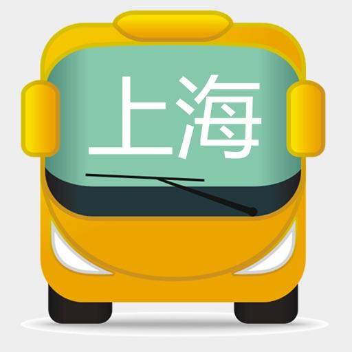 上海公交-实时版