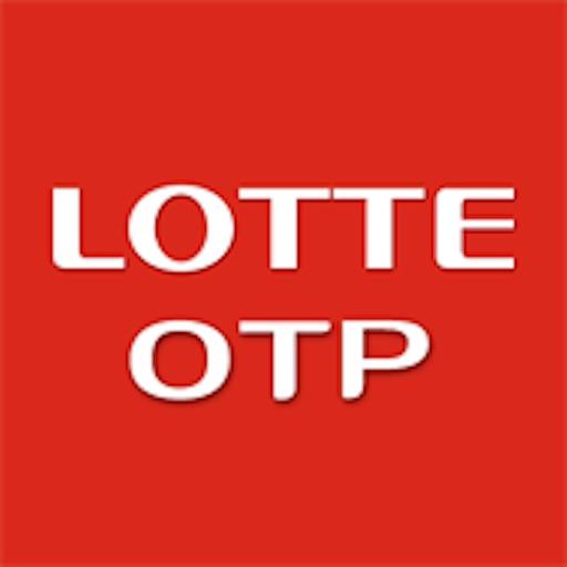 LOTTE OTP