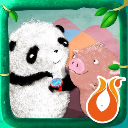 熊貓多多系列 08 - 我不要