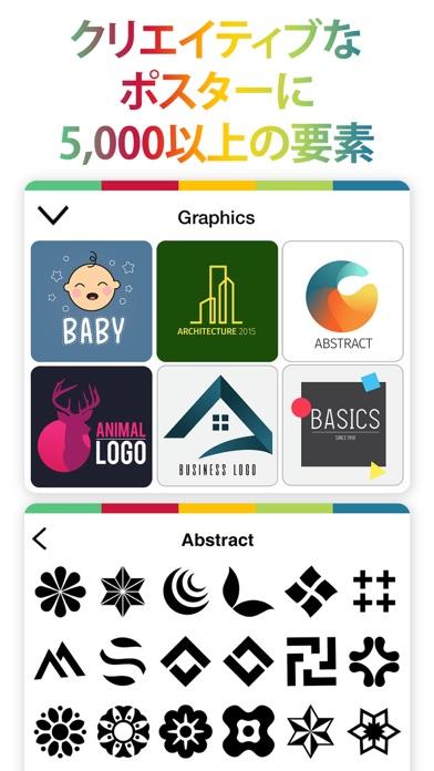 Poster Maker - Flyer Designer!のおすすめ画像4