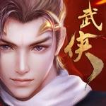 御剑武侠传Online-国风3D武侠手游