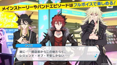 SHOW BY ROCK!! Fes A ... screenshot1
