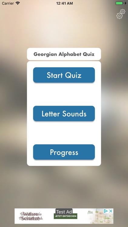 Georgian Quiz Now