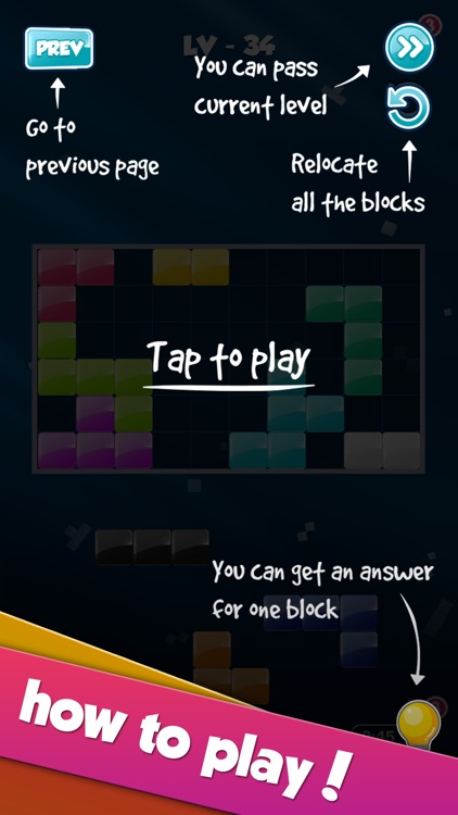 Block! screenshot-4