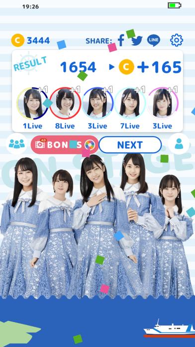 STU48  ぷるぷる! on STAGEのおすすめ画像4