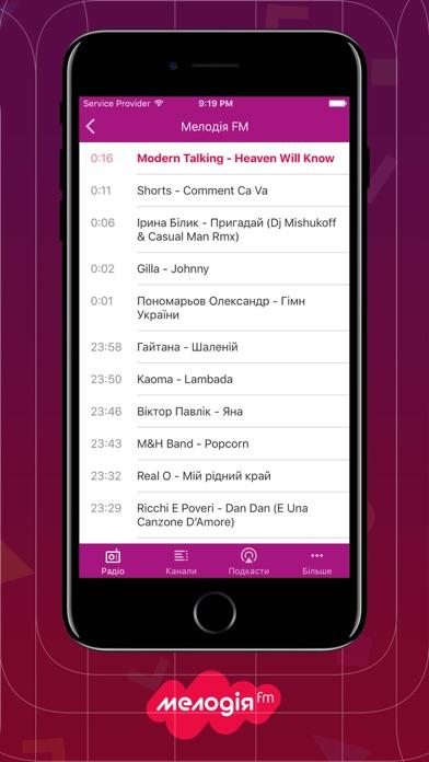 Melodia FM Ukraine screenshot two