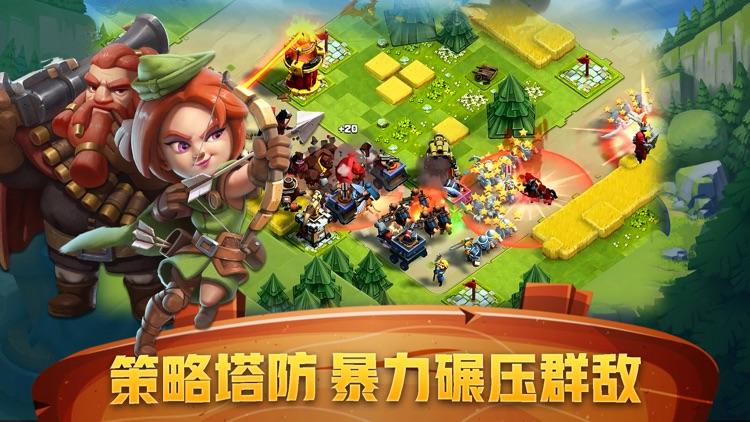 帝国防线:暗月传说(Caravan War) screenshot-0