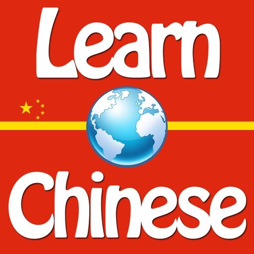 Quick Mandarin Chinese Lessons