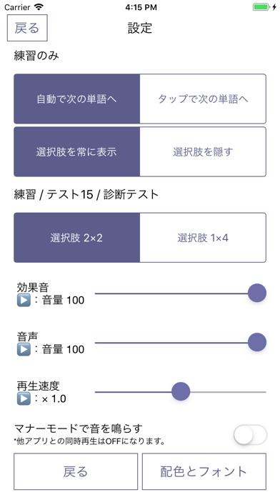 英検®1級 でた単のおすすめ画像10