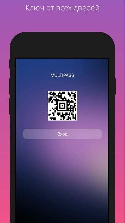 MULTIPASS screenshot-0