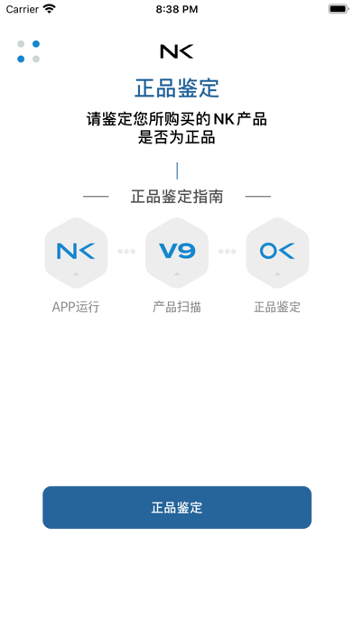 NK屏幕截图5