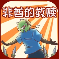 Codes for Saving Unlucky! Hack