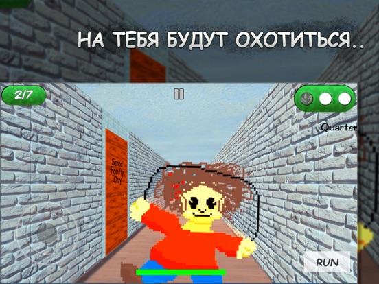 Скачать Baldi in Education & School
