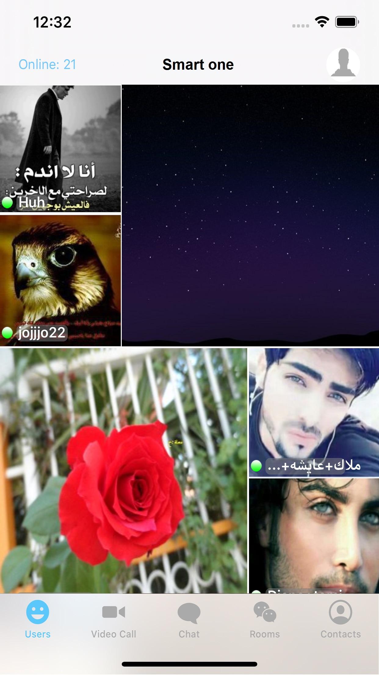 Tigi Chat: Meet New People Screenshot