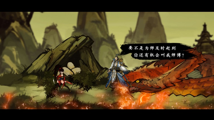 九黎 screenshot-2